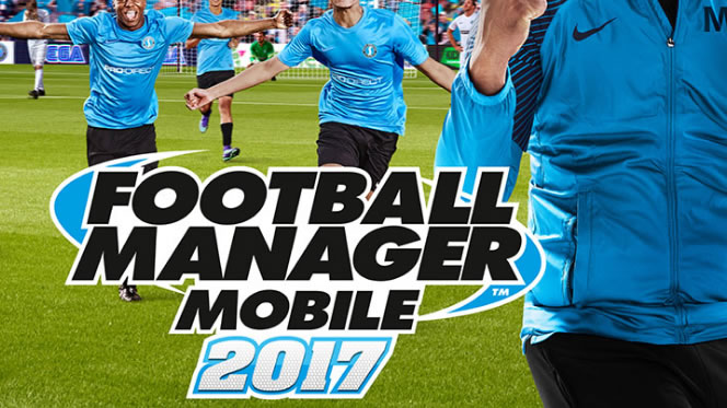 football_manager_mobail_2017